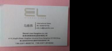杭州杰希居纺织品股份有限公司