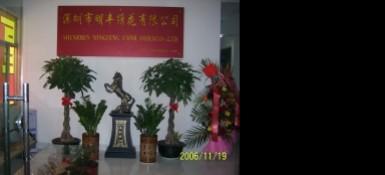 深圳市星明丰绣花有限公司