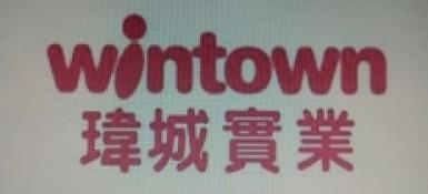 东莞市玮城实业有限公司