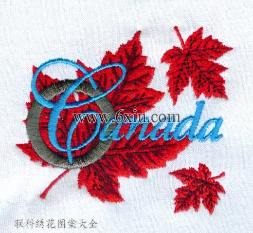 枫叶canada绣花花样版带下载